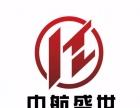 转让深圳信用卡催收公司、投资、资产、基金管理