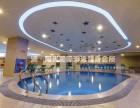 润阳光游泳健身创始会员团购活动