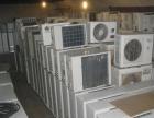 武汉格力空调现金高价回收