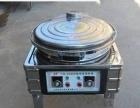 转让电饼铛一个99成新,内径53厘,价格750元。