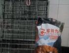 一袋9公斤狗粮和长1米高60公分狗笼280元转让