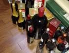 汕头红容颜红酒回收多少钱,汕头烟酒回收