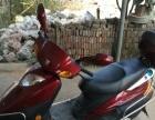 吋时尚豪爵踏板摩托车出售,成色不错