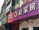 南门远东国际公寓豪华装修第1次出租不接受短租1400/月