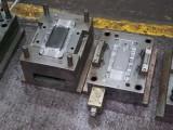 东莞长安模具厂,专业手机保护套模具,手机壳模具