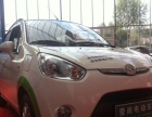 海马新能源汽车加盟 汽车经销商