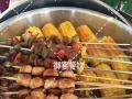 广东惠州市海边烧烤,惠州户外烧烤公司,烧烤有哪些东