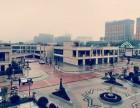 天府新区大学城商铺,现房现铺,独立式产权!