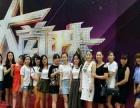 昌平化妆师团队专业承接大小聚会活动演出 新娘化妆
