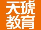 武汉零基础报班学室内设计难不难名师1对1指导