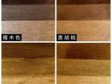 鄭州金屬木紋漆施工廠家藝彩建材包工包料