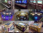 新款6人8人10人游戏机压分游戏机厂家直销 价格实惠