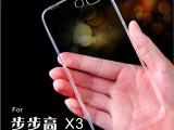 新款 步步高X3 超薄透明tpu手机壳 软胶防摔手机保护套 厂家