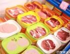 韩千炉韩式自助烤肉加盟费用是多少/加盟详情