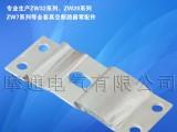 ZW32软连接 ZW32铜软连接 ZW32软连接厂家