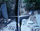 天津南疆港区专业工业管道改造 污水池清掏