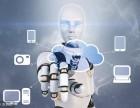 AI机器人灵声机器人贵州代理商怎么收费