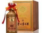 黄浦回收30年茅台酒瓶,整套回收价格多少钱