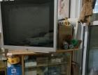创维34寸大电视机