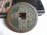 喀什古董古玩交易市場 收購古董古玩