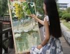 北京顺义后沙峪画画书法艺术培训中心