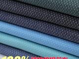 【衬衫面料首选】新品上市全棉提花布色织布全棉面料 质感细腻