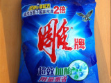 雕牌洗衣粉厂家批发1.28kg 一件6包  洗化日化  劳保用品