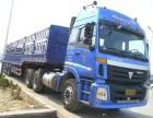 顺德大良考大货车拖头A2B2报名首付1000元9米6大货柜