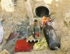 温岭管道清淤管道清理垃圾管道堵水潜水打捞公司