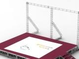 2015广州铝合金桁架螺丝架十字管背景架最新报价