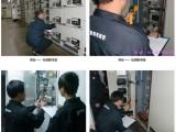 小面积电消检 当天出报告 北京消电检快速出报告
