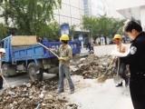天津垃圾清运哪家好 运输装修垃圾价格多少钱一车