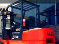 合力 H2000系列1-7吨 叉车  (甩卖3T4T合力叉车)