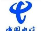 中国电信光宽带安装