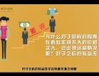 福州企业形象金融产品宣传片制作,直播MG动画开发