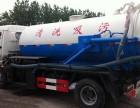 杭州专业清洗公司,高压清洗管道,价格优惠 杭州全城服务