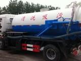 杭州江干区抽粪服务恭候您来电江干化粪池清理公司抽粪