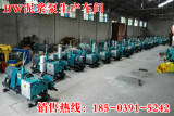 上海BW160型泥浆泵价格