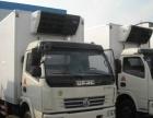 冷藏车多利卡厢式货车