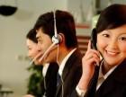 企业为什么要搭建呼叫中心?