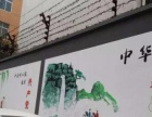 长治市襄垣县沁县潞城市沁源县 学校手绘文化艺术墙