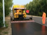 公路养护项目施工开普封层施工
