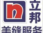 瓷砖美缝 地砖美缝(郑州)专业施工