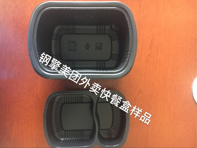 美团饭盒.jpg