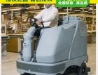 工业清洁设备,选择力奇驾驶式洗地机准没错