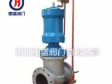浙江惠盛厂家直销HZ141T电磁-液动缓闭闸阀