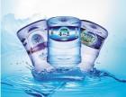石家庄服务好的桶装水公司 吉时雨 全城2小时配送 会员免费喝