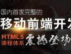 西安PHP课程培训机构哪家好