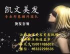 注册北京美容美发营业执照如何解决街道办事处盖章