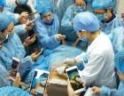 6月6日在重庆市举办中医诊疗局部雕塑美容 减肥高级系统研修班